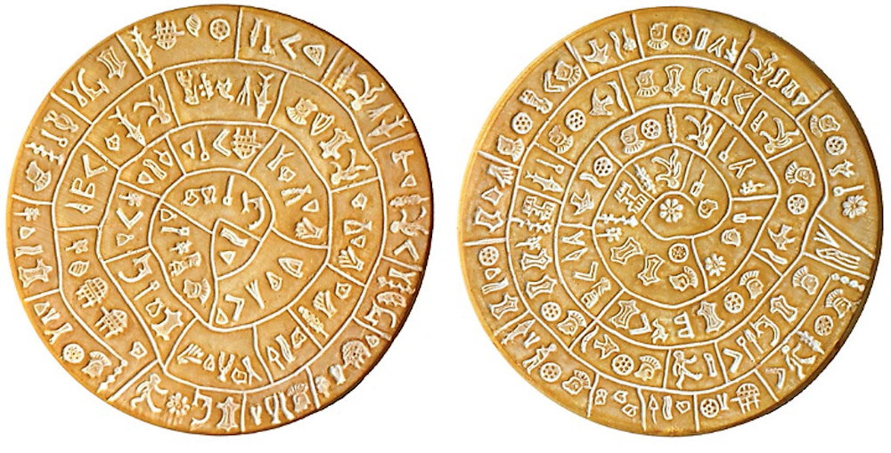 Image Of The Phaistos Disk