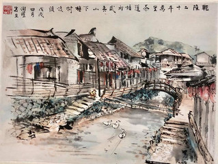 Paintings at Kwun Tong Exhibition