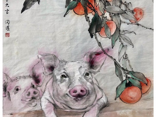 Happy Year of the Piggy