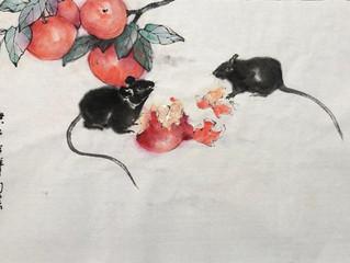 庚子吉祥 All the best for Year of the Rat