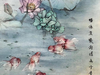 """魚樂 Morning Swim"" on Display"