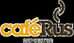 Logo%2520CafeRus%2520fondo%2520blanco%25