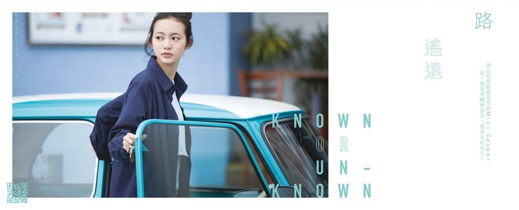 ipg_mini_hk_master-part-1_c-07-1024x414