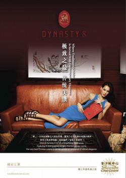Dynasty-8-restaurant-Ad_b-907x1280