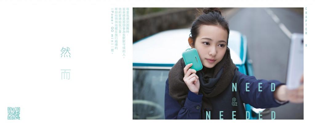 ipg_mini_hk_master-part-1_c-11-1024x414
