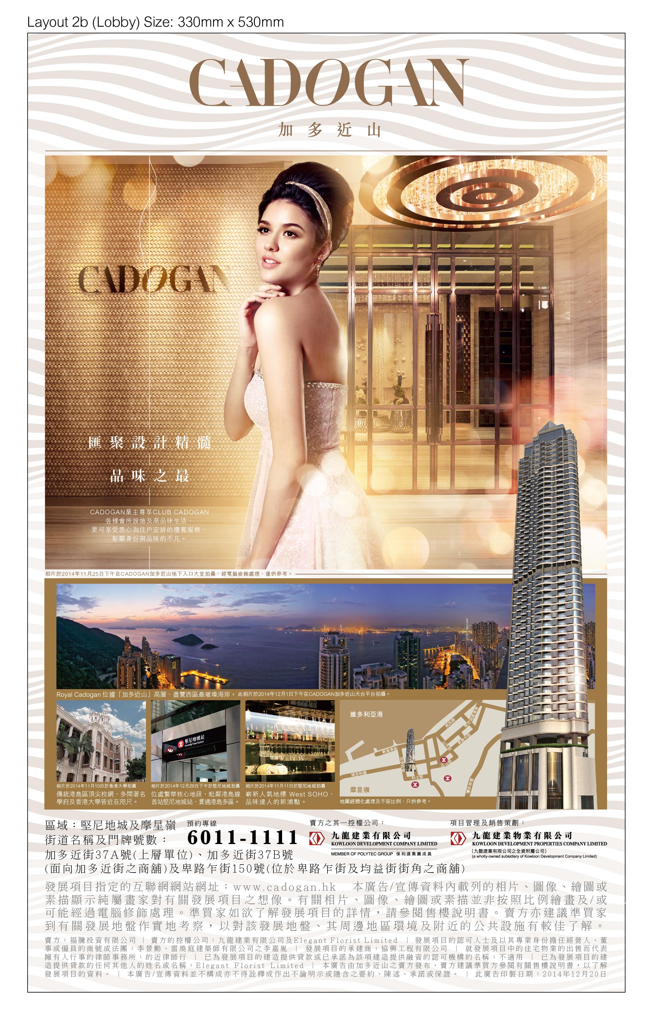 Print Ad-150109-04.jpg