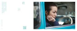 ipg_mini_hk_master-part-1_c-05-1024x414