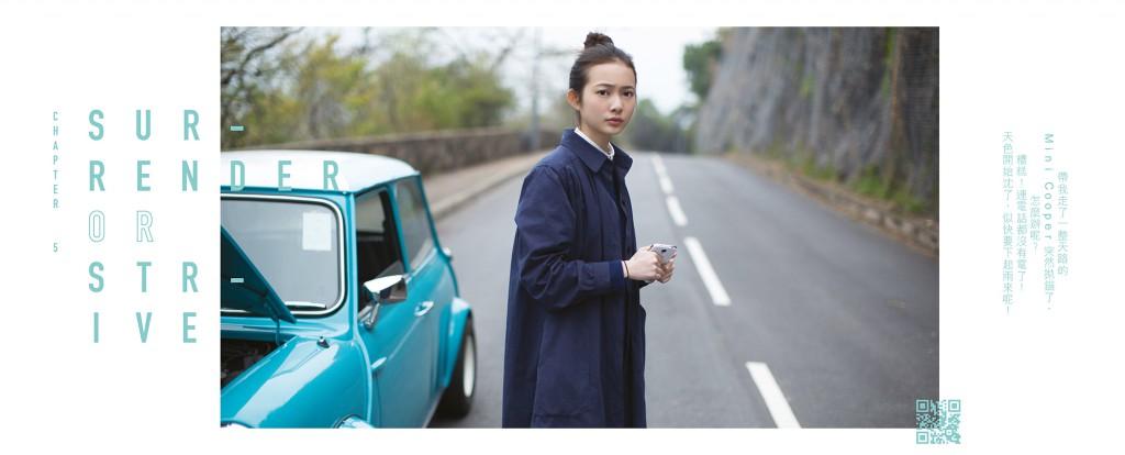 ipg_mini_hk_master-part-1_c-08-1024x414