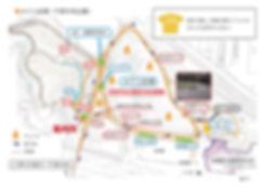 2019バリアフリーマップ2.jpg