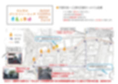 2019バリアフリーマップ1.jpg