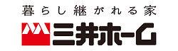 ロゴ_三井ホーム.jpg