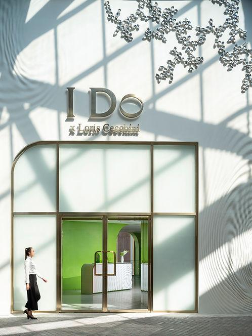 17_AntiStatics IDO Beijing Artist Store_Entry 2nd Floor_Shiyunfeng.jpg