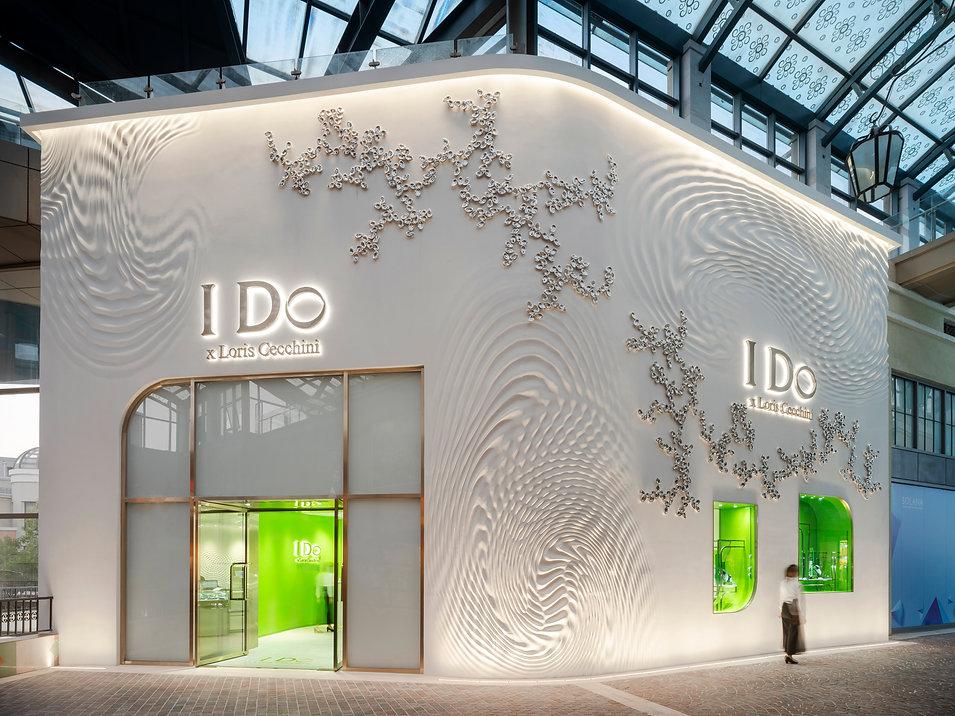 15_AntiStatics IDO Beijing Artist Store_Facade 2nd Floor_Shiyunfeng.jpg