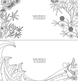 Décoration de vitrine Yuzu