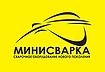 Сварочный инвертор ВМ 300, BM 300. МИНИСВАРКА Россия