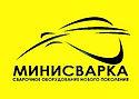 минисварка, Сварочные аппараты, оборудование шахтное оборудование, Минисварка ВМЕ 240, BME 240, Лига сварки, Сварби.