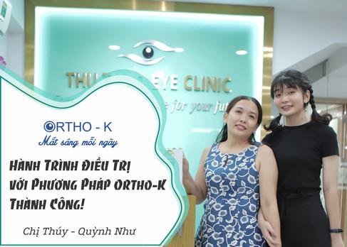 Quỳnh Như - Trang Web.png