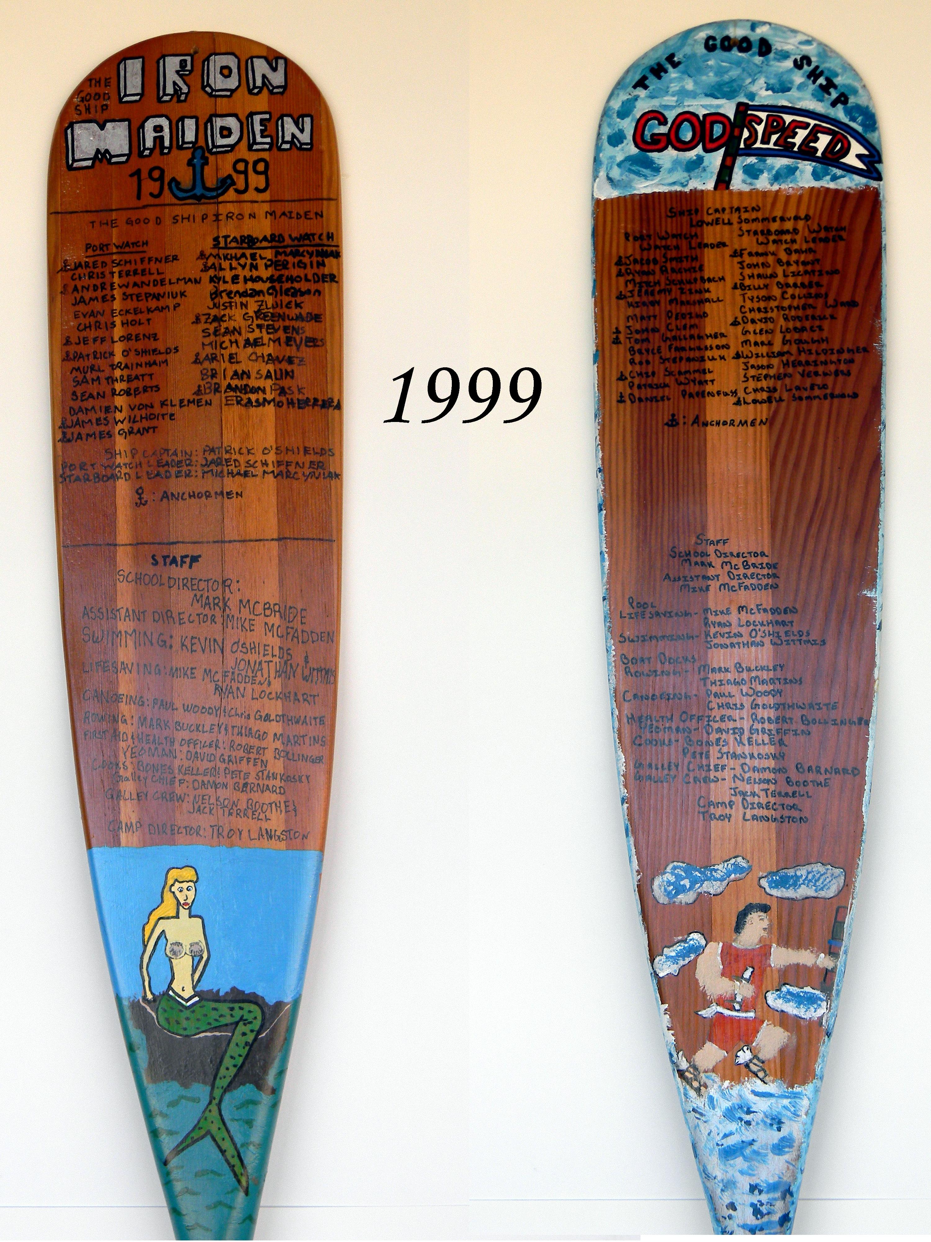 1999.jpg