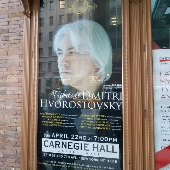Dmitri Hvorostovsky remembered with moving tribute at Carnegie Hall