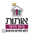 לוגו בית דרור.jpg