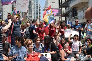 לא עוד - הקהילה הגאה בישראל עומדת לצד אחיותיה