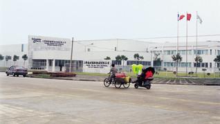 Schneider Electric Chine