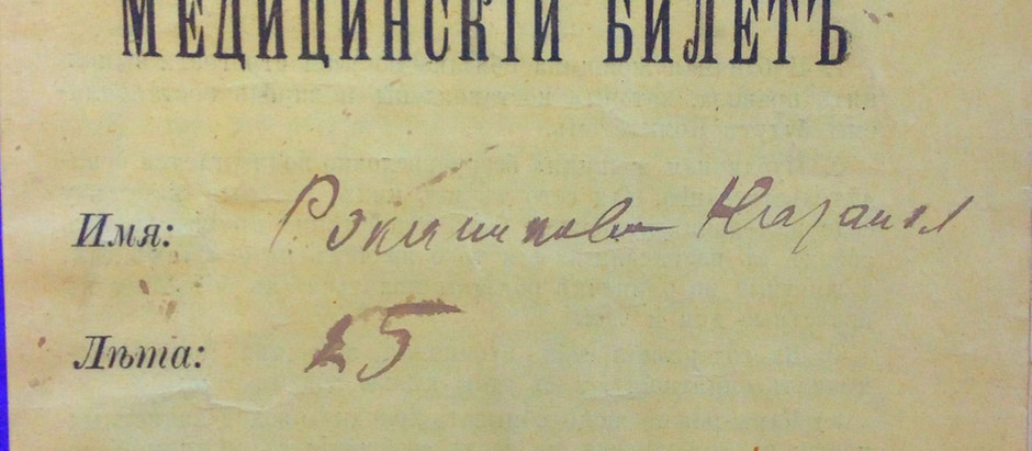 Researching Female Urban Prostitution in the Provinces of Late Imperial Russia