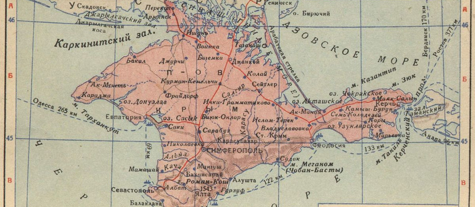 Wrong Tatar, Wrong Place: Stalin's Mass Deportations and the Fluidity of Ethnic Identity