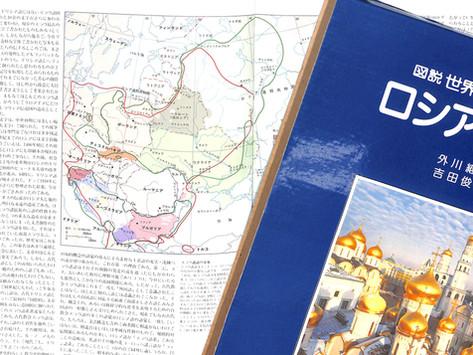 Yoko Aoshima - Teaching Russian Imperial and Soviet History in Japan