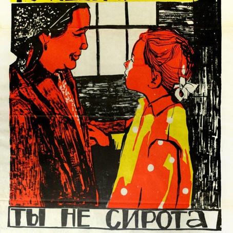 Adoption & Integration of Displaced Soviet Children During the Great Patriotic War in the Uzbek SSR