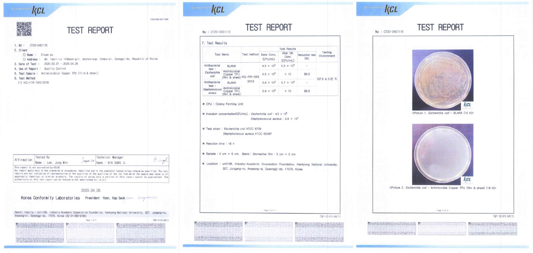200428_대장균 Antimicrobial Copper TPU