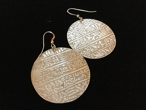 Hieroglyphic Silver Disc Earrings
