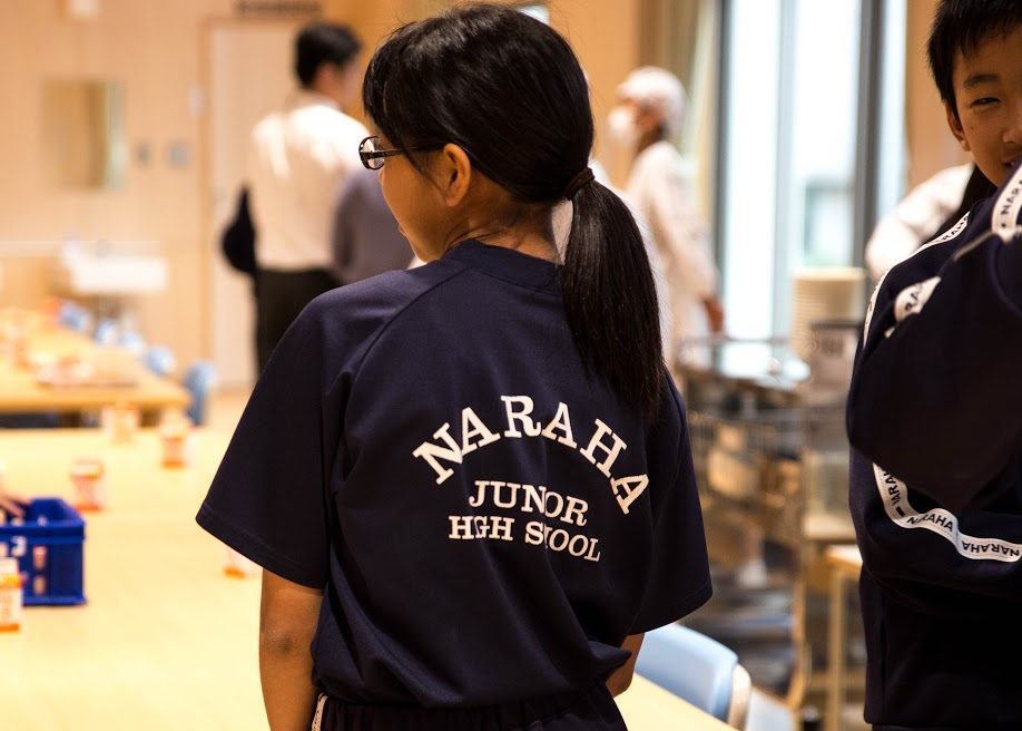 Naraha Jr. High