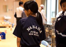 Naraha Jr. High
