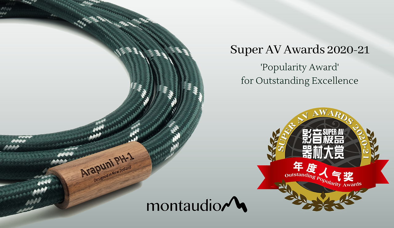 Montaudio Arapuni PH-1 Super AV Awards 2020 - 21