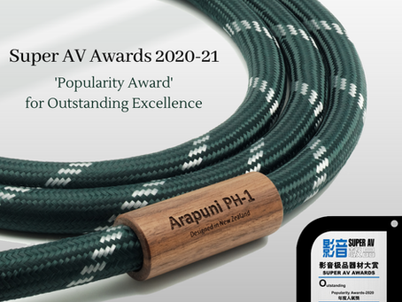 Super AV Awards 2020-21 | Arapuni PH-1 Power Cable
