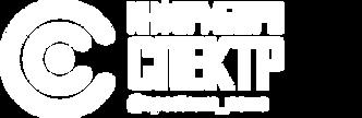 Logo_Spektr_beliy copy.png