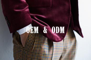 OEM・ODM商品の受注委託と製品取り扱い