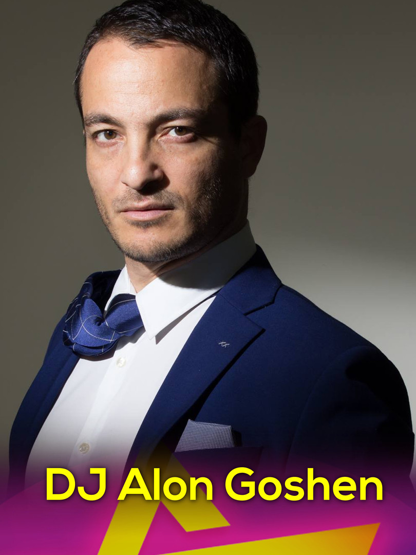 Alon Goshen2.jpg