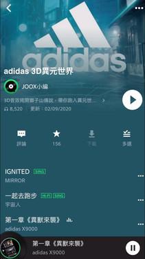 adidas playlist.jpg