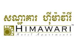Himawari Hotel Apartments logo