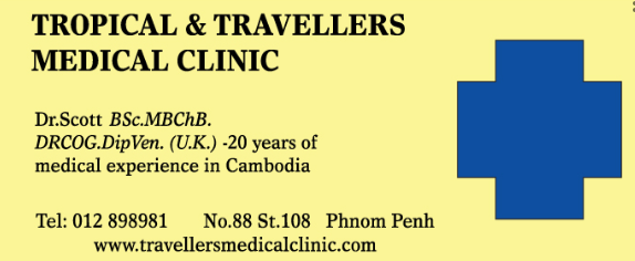 Tropical & Travellers Medical Clinic