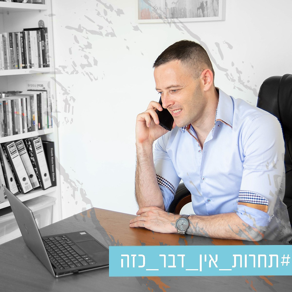 תמונה של אריאל מול המחשב ומדבר בטלפון  בשחור לבן  עם משיכת מכחול שחושפת צבע