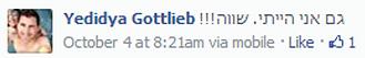 תמונה של תגובה מתוך פייסבוק  ידידה גוטייב שכותב גם אני הייתי. שווה