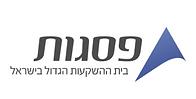 לוגו של פסגות