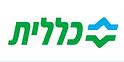 כללית לוגו.png