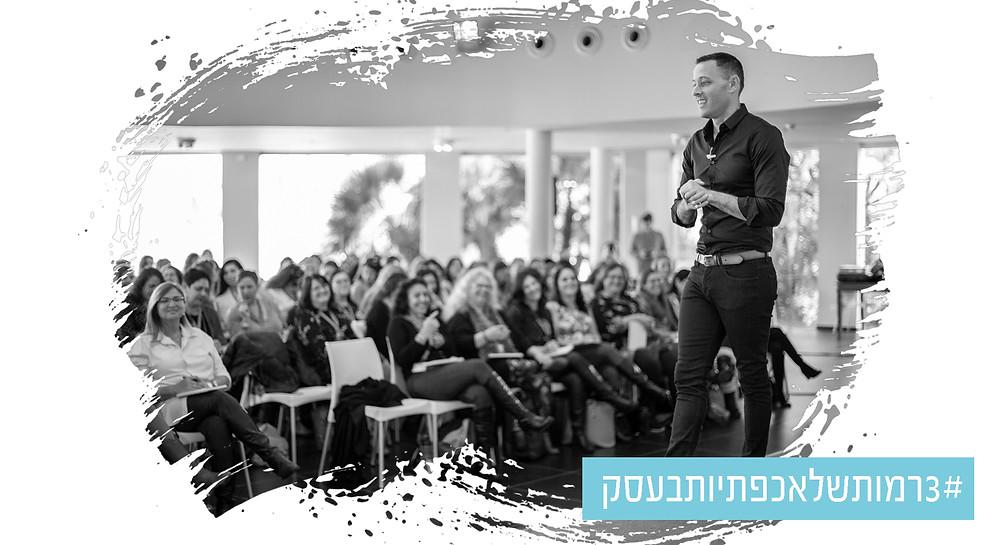 תמונה של אריאל  בכנס שלו מול קהל בשחור לבן