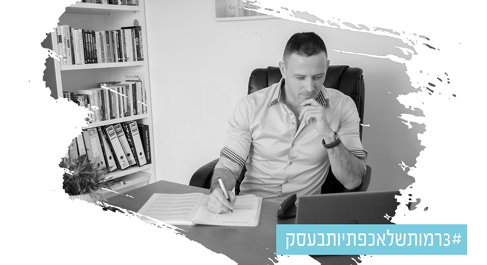 תמונה של אריאל במשרד עובד מול המחשב בשחור לבן