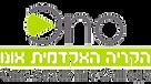 לוגו של הקריה האקדמית אונו