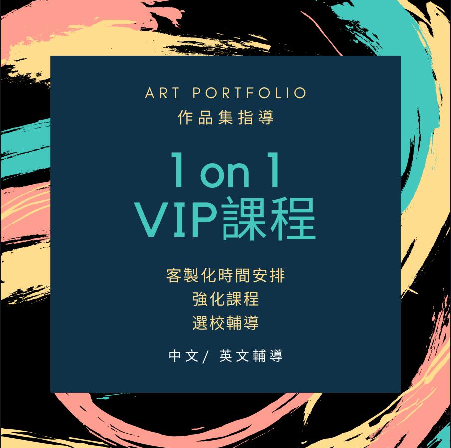 1on 1 Art Class